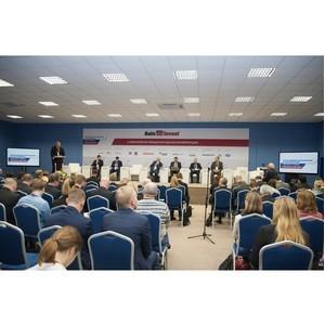 XI ежегодная международная конференция Autoinvest®2017