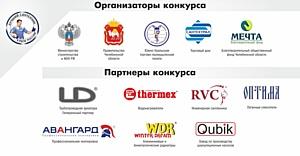 Сантехники Санкт-Петербурга участвуют во Всероссийском конкурсе «Лучший сантехник. Кубок России».