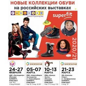 Pablosky и Superfit представят новинки сезона осень-зима 2020/21