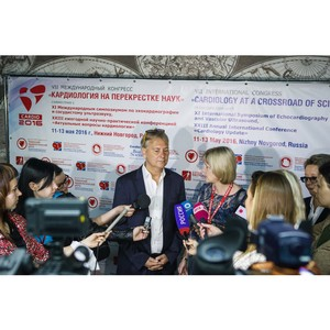 VII Международный конгресс «Кардиология на перекрестке наук» в «Маринс Парк Отель Нижний Новгород»