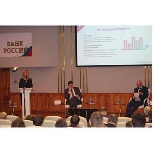 Промышленники и банкиры Среднего Урала обсудили инфляционные ожидания