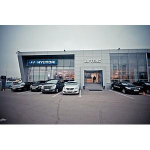 АРТЕКС открывает новый дилерский центр Hyundai