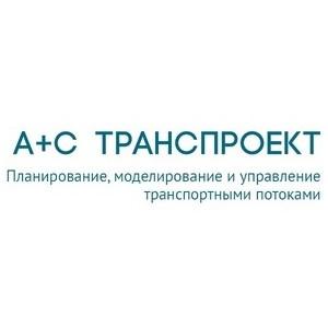 «А+С Транспроект» поможет Челябинску эффективно моделировать транспортные потоки