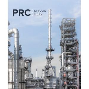 «ССТэнергомонтаж» примет участие в PRC Russia&CIS