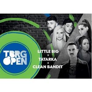 Little Big и Tatarka выпустят совместный трек с Clean Bandit