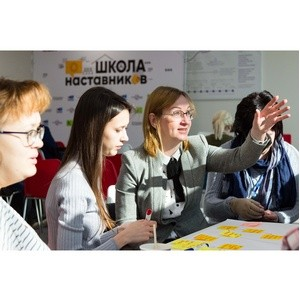 В «Академии наставников» научили управлять групповой коммуникацией
