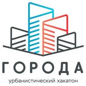 Молодые урбанисты и архитекторы изменят облик Челябинской области