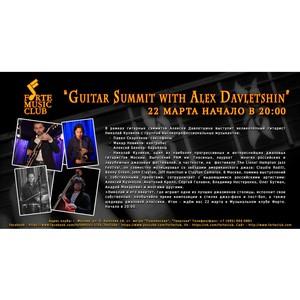 22 марта в Музыкальном клубе Форте пройдет гитарный саммит с Алексеем Давлетшиным
