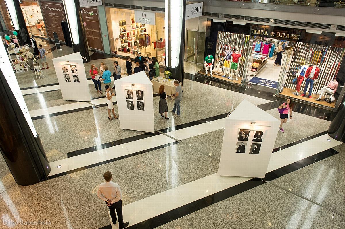 Выставка «Управление качеством жизни» - яркая презентация вашего успеха!