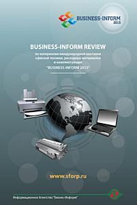 Business-Inform Review №2, 2013 – все об офисной технике
