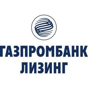 Газпромбанк Лизинг предлагает спецтехнику на льготных условиях