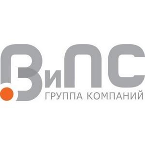 «КБ ВиПС» участвует в ПМЭФ-2016
