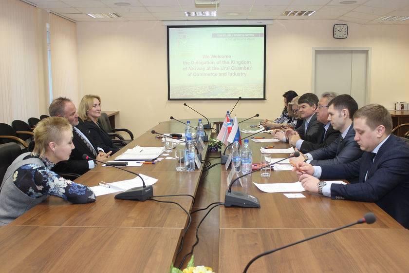 Встреча в Уральской ТПП