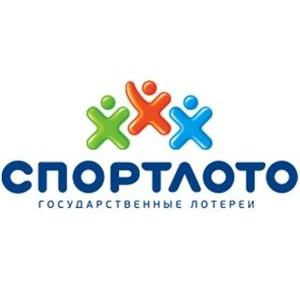 Жительнице Башкортостана Новый год принес выигрыш в Спортлото!