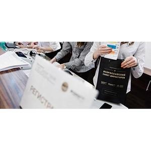 Remar Group посетила конференцию «Всероссийский совет директоров: как обеспечить рост бизнесу»
