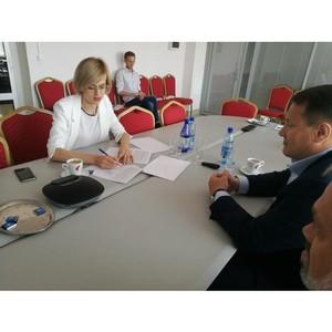 Бизнес-омбудсмен края и Забайкальская торгово-промышленная палата заключили соглашение