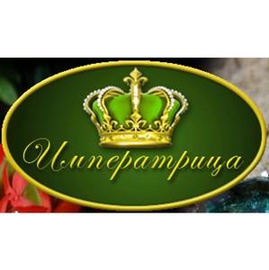 Интернет-магазин «Императрица» осуществил обновление ассортимента