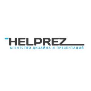 Лучшие презентации для вашего бизнеса – эффективные услуги от Helprez