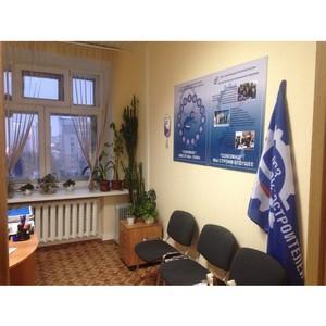 Открыт дополнительный офис Башкортостанского РО СоюзМаш России