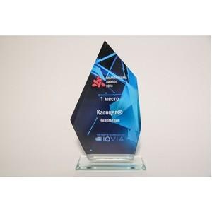 Ниармедик получила специальный приз «За инновационный подход в области кросс-медийной рекламы»