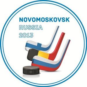 В Новомосковске прошел первый Международный турнир по хоккею
