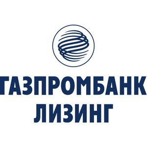 ГазпромбанкЛизинг передал более 5 млрд рублей клиентам в виде субсидий