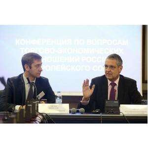 Маркус Эдерер: Наши отношения шире, чем санкции