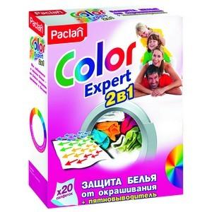 Все цвета по местам