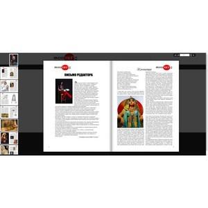 В Саранске запущен онлайн-журнал с эффектом перелистывания страниц