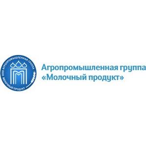 Елена Фастова примет участие в бизнес-конференции «Агрохолдинги России»