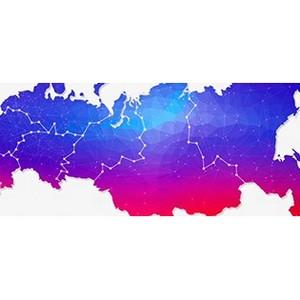 Remar Group вошла в карту MICE и Event-возможностей России