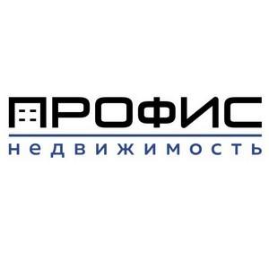 Профис Недвижимость. lll квартал 2020 г. на рынке коммерческой недвижимости класса С Москвы