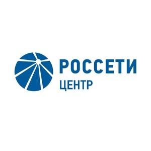«Россети Центр Смоленскэнерго» подготовило транспорт к ОЗП