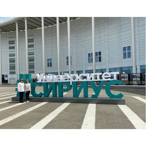 КБГУ – участник саммита «Большие вызовы»