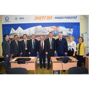 Костромаэнерго и КГУ обсудили сотрудничество по подготовке кадров для цифровизации энергетики