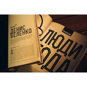 Дизайнером года по версии журнала Esquire Украина стал Денис Беленко