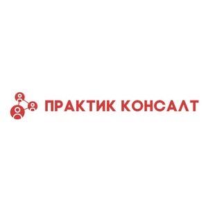 «Практик Консалт» подготовили бесплатный курс по созданию сайтов