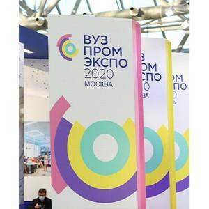 «ССТэнергомонтаж» на выставке «Вузпромэкспо – 2020»