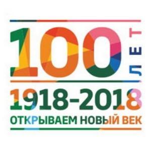 В Парке Горького в Москве состоится юбилейная «Встреча поколений»