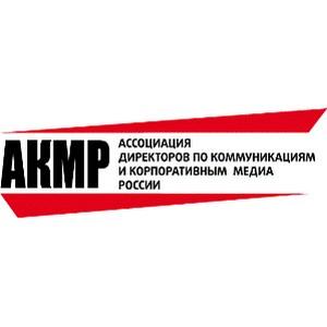 Джемир Дегтяренко, исполнительный директор АКМР, вручил награду победителям премии «Кейтеринг Года»