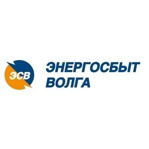 Энергосбыт Волга подвёл итоги производственной деятельности