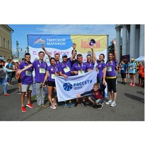 Энергетики Тверьэнерго приняли участие в Тверском марафоне-2019
