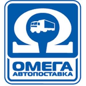 Омега-Автопоставка провела электронные закупки через Buyer Pro