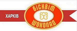 Харьковская бисквитная фабрика возобновила работу в системе ТендерПро