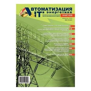 СПИК СЗМА опубликовала статью по проектной оценке надежности и функциональной безопасности