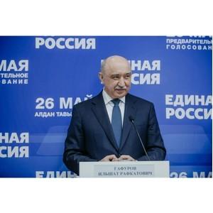 Ильшат Рафкатович Гафуров принял участие в дебатах «Единая Россия»