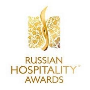 Определены финалисты премии Russian Hospitality Awards 2015
