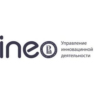 Высшая школа экономики подвела итоги Открытого Конкурса инновационных проектов - 2013
