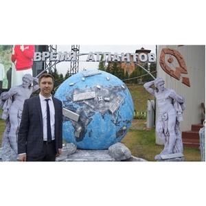 Липецкэнерго приняло участие в городском форуме «Время атлантов»