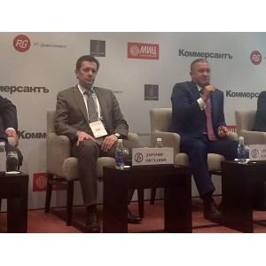 ГК «МИЦ» приняла участие в форуме «Девелопмент: точки изменений 2016»